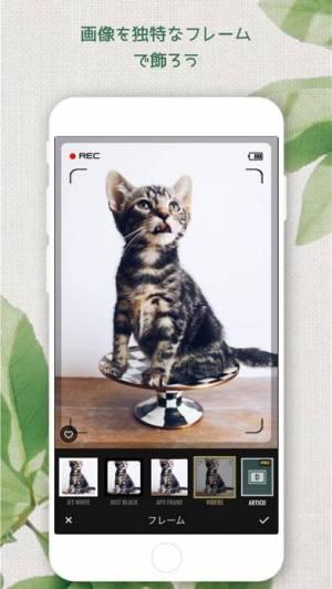 iPhone、iPadアプリ「Fotor画像編集加工」のスクリーンショット 5枚目