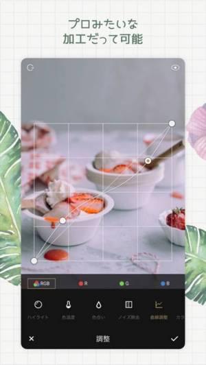 iPhone、iPadアプリ「Fotor画像編集加工•写真効果•補正•コラージュアプリ」のスクリーンショット 5枚目