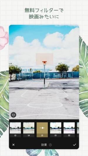 iPhone、iPadアプリ「Fotor画像編集加工•写真効果•補正•コラージュアプリ」のスクリーンショット 4枚目