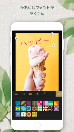 iPhone、iPadアプリ「Fotor画像編集加工」のスクリーンショット 2枚目
