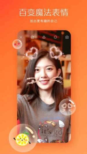 iPhone、iPadアプリ「快手」のスクリーンショット 4枚目