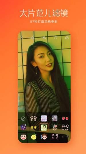 iPhone、iPadアプリ「快手」のスクリーンショット 5枚目