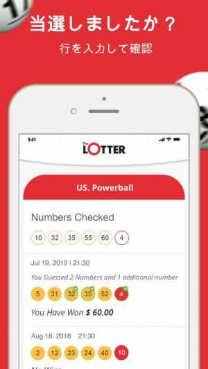 iPhone、iPadアプリ「theLotter - オンラインでロトに参加」のスクリーンショット 3枚目
