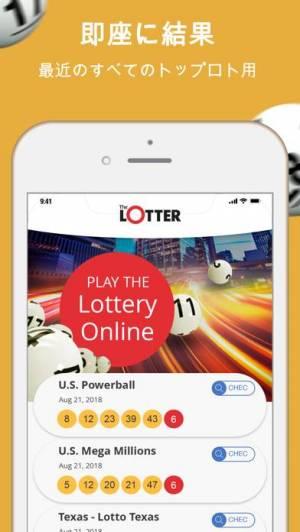 iPhone、iPadアプリ「theLotter - オンラインでロトに参加」のスクリーンショット 2枚目