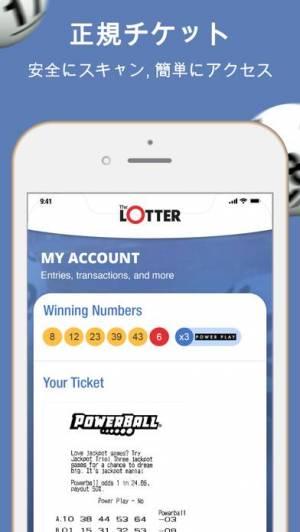 iPhone、iPadアプリ「theLotter - オンラインでロトに参加」のスクリーンショット 4枚目