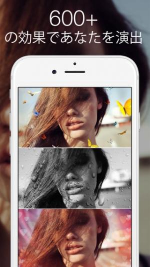 iPhone、iPadアプリ「Photo Lab - アート 写真 エディタ: フレーム, 効果 と コラージュ」のスクリーンショット 2枚目