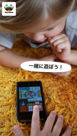 iPhone、iPadアプリ「トッカ・ストア(Toca Store)」のスクリーンショット 1枚目