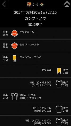 iPhone、iPadアプリ「超WORLDサッカー! Lite」のスクリーンショット 4枚目