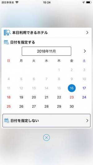 iPhone、iPadアプリ「ラブホテル・ラブホ検索&予約ハッピーホテル」のスクリーンショット 5枚目