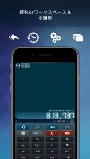 iPhone、iPadアプリ「電卓 HD+」のスクリーンショット 1枚目