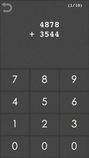 iPhone、iPadアプリ「暗算トレーニング - 計算で脳トレ!」のスクリーンショット 4枚目