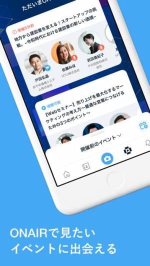 iPhone、iPadアプリ「Eight - シェアNo.1名刺アプリ」のスクリーンショット 4枚目