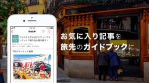 iPhone、iPadアプリ「AB-ROAD  エイビーロード 海外ツアー検索」のスクリーンショット 4枚目