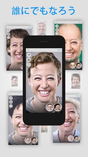 iPhone、iPadアプリ「フェイス・スイッチ」のスクリーンショット 2枚目