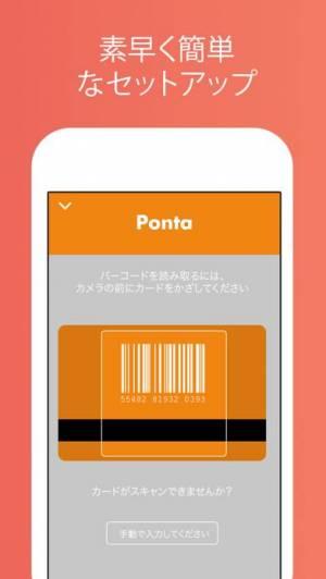 iPhone、iPadアプリ「Stocard - ポイントカード」のスクリーンショット 4枚目