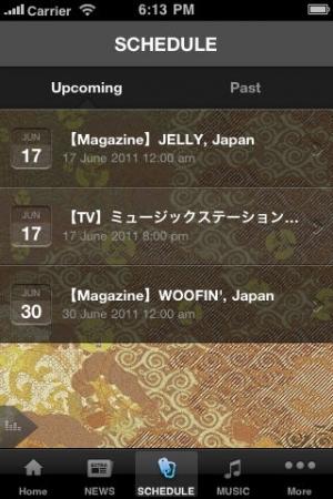 iPhone、iPadアプリ「湘南乃風」のスクリーンショット 3枚目