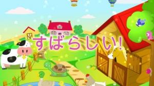 iPhone、iPadアプリ「農場ジグソーパズル123 Pocket - 子供用の楽しい言語学習ゲーム」のスクリーンショット 1枚目