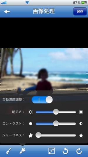 iPhone、iPadアプリ「iScan-D」のスクリーンショット 4枚目