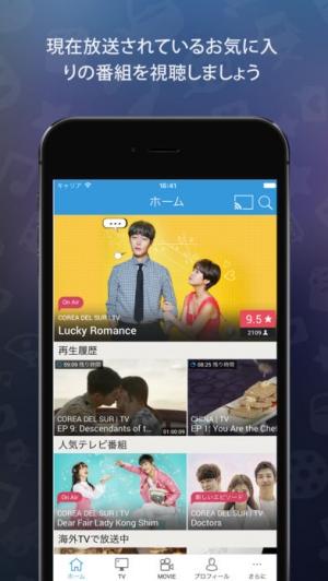 iPhone、iPadアプリ「Viki: テレビ番組&映画」のスクリーンショット 2枚目