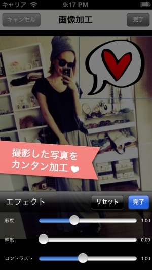 iPhone、iPadアプリ「CodeNote -ファッションコーディネート共有アプリ-」のスクリーンショット 5枚目