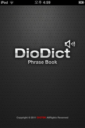 iPhone、iPadアプリ「DioDict 会話辞書 (英語/韓国語/中国語/日本語) with Sound」のスクリーンショット 1枚目