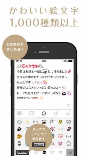 iPhone、iPadアプリ「ブログ日記アプリ CROOZblog - 無料で簡単写真投稿」のスクリーンショット 4枚目