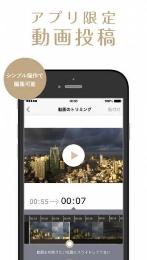 iPhone、iPadアプリ「ブログ日記アプリ CROOZblog - 無料で簡単写真投稿」のスクリーンショット 3枚目