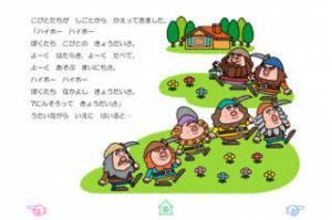 iPhone、iPadアプリ「無料版「しらゆきひめ」中川ひろたかの名作おはなし絵本13」のスクリーンショット 4枚目