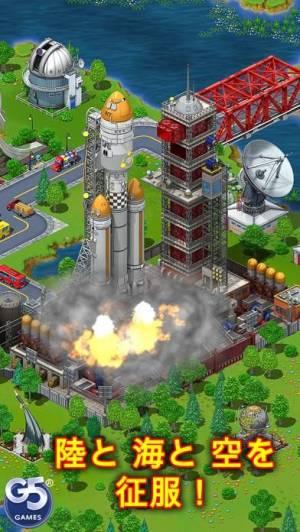 iPhone、iPadアプリ「Virtual City Playground」のスクリーンショット 3枚目