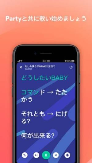 iPhone、iPadアプリ「Musixmatch」のスクリーンショット 3枚目