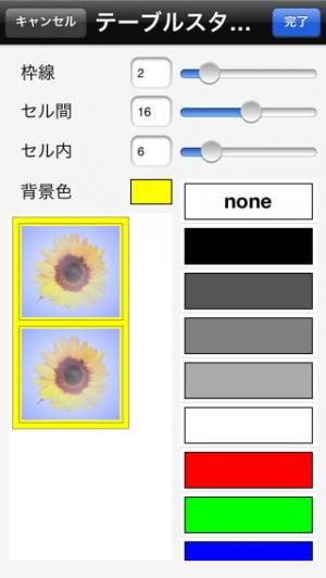 iPhone、iPadアプリ「MultiSnap」のスクリーンショット 5枚目