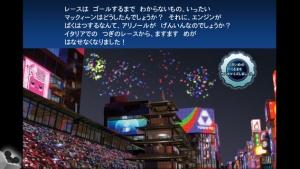 iPhone、iPadアプリ「カーズ2 ワールドグランプリ」のスクリーンショット 5枚目