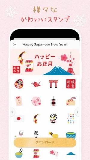 iPhone、iPadアプリ「PicCollage 写真&動画コラージュ」のスクリーンショット 5枚目