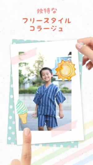 iPhone、iPadアプリ「Pic Collage 写真&動画コラージュ」のスクリーンショット 2枚目