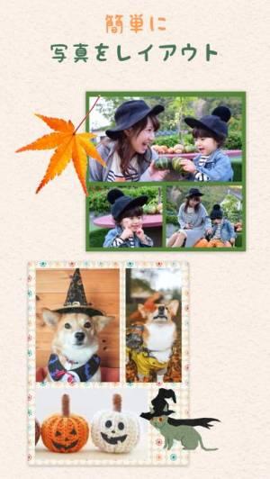 iPhone、iPadアプリ「Pic Collage 写真&動画コラージュ」のスクリーンショット 3枚目