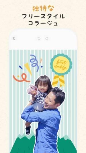 iPhone、iPadアプリ「PicCollage 写真&動画コラージュ」のスクリーンショット 1枚目