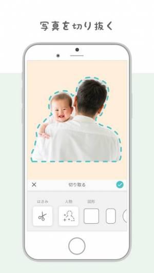 iPhone、iPadアプリ「PicCollage 写真&動画コラージュ」のスクリーンショット 4枚目