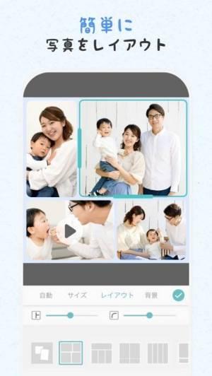 iPhone、iPadアプリ「PicCollage 写真&動画コラージュ」のスクリーンショット 2枚目