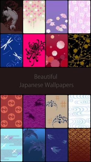 iPhone、iPadアプリ「京美人 - 可愛い和の壁紙 [無料] - かわいい待ち受けで楽しもう!」のスクリーンショット 2枚目