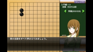 iPhone、iPadアプリ「囲碁教室(入門編)」のスクリーンショット 4枚目