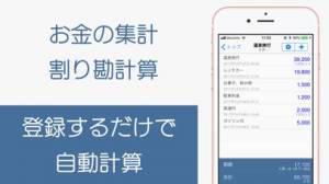 iPhone、iPadアプリ「NumList」のスクリーンショット 1枚目