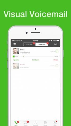 iPhone、iPadアプリ「CoCo Messenger」のスクリーンショット 2枚目
