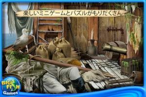 iPhone、iPadアプリ「ロビンソン・クルーソーの冒険」のスクリーンショット 3枚目