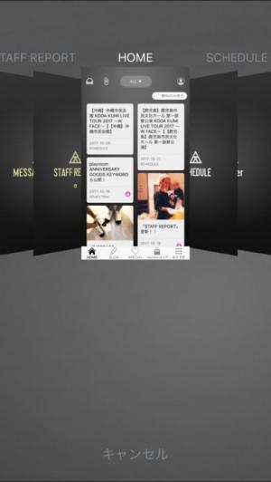 iPhone、iPadアプリ「倖田來未 オフィシャル G-APP」のスクリーンショット 3枚目