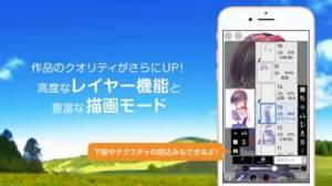 iPhone、iPadアプリ「アイビスペイントX」のスクリーンショット 3枚目
