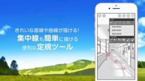 iPhone、iPadアプリ「アイビスペイントX」のスクリーンショット 4枚目