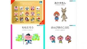 iPhone、iPadアプリ「中川ひろたかの名作おはなし絵本 15本ギフトパック」のスクリーンショット 2枚目
