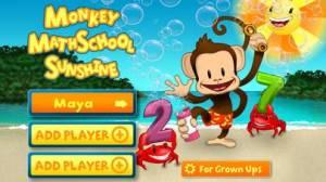 iPhone、iPadアプリ「Monkey Math School Sunshine」のスクリーンショット 4枚目