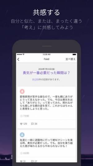 iPhone、iPadアプリ「ミタイム(me.time) - 私の思い出がある。」のスクリーンショット 3枚目