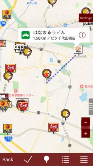 iPhone、iPadアプリ「Famire's 牛丼・定食検索(ファミレスシリーズ)」のスクリーンショット 1枚目